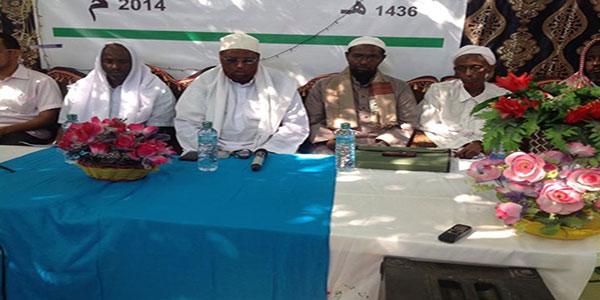 اختتام المؤتمر العام لتنظيم وتطوير خلاوي القرآن الكريم في الصومال